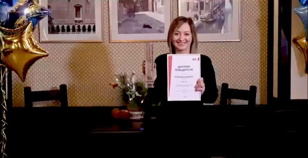 Паркетсенс получи приза на Coswick за професионален подход